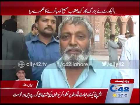 Elderly worker of PTI recovered from police custody