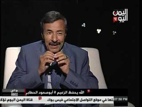 وجهة نظر مع الاستاذ محمد الفضلي 10 12 2016