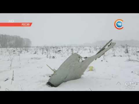 Все подробности крушения самолета Ан-148 в Подмосковье | Хронология событий и кадры с места падения (видео)