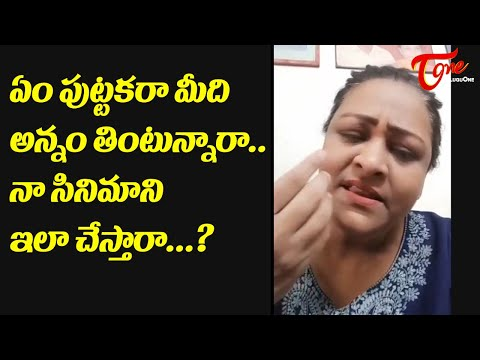 Shakeela fires on Ladies Not allowed Movie Controversy | TeluguOne Cinema