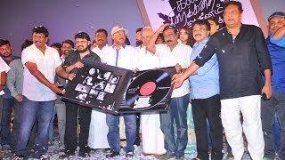 Kathai Thirakkathai Vasanam Iyyakkam Audio Launch