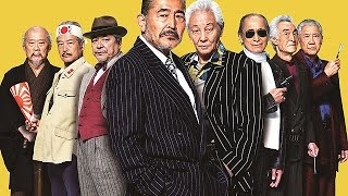Nonton Ryuzo And His Seven Henchmen                                                 2015  Official Japanese Trailer Hd 1080 Hk Neo Sexy Film Subtitle Indonesia Streaming Movie Download
