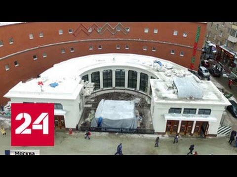 ВМоскве для пассажиров открыли восточный вестибюль станции метро «Сокол»