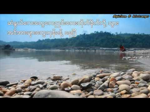 mindat kaang youth (သဘာဝ) Naing Naing