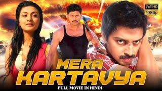 Video DARK Love Story (2018) |  New Released Full Hindi Dubbed Movie | OSO | South Movie 2018 MP3, 3GP, MP4, WEBM, AVI, FLV Januari 2019