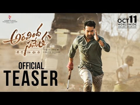 Aravindha Sametha Official Teaser  on 11th coming..