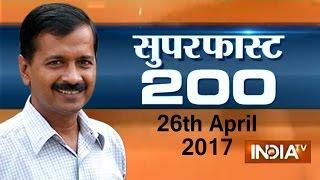 Superfast 200 | 26th April, 2017, 7:30pm ( Full Segment ) - India TV