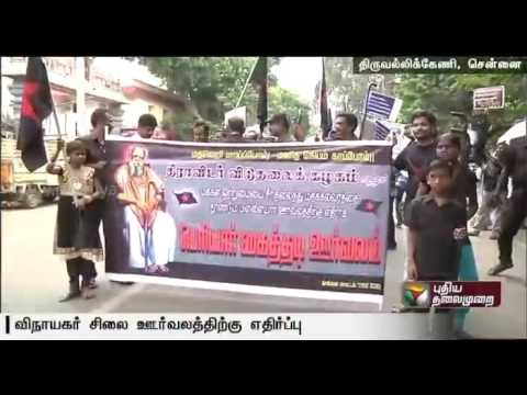DVK-members-arrested-against-Vinayagr-processions-in-Chennai