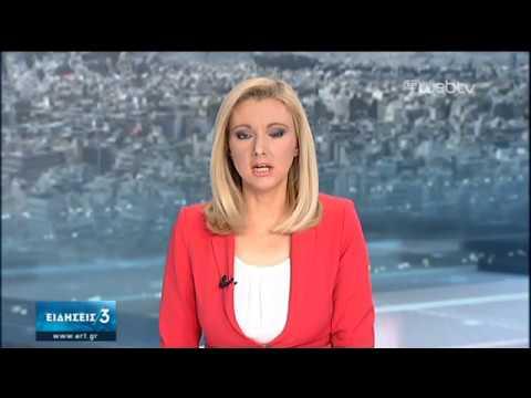 Σιάτιστα Κοζάνης : Λιτανεία εικόνας  – δεκάδες άνθρωποι ο ένας δίπλα στον άλλο | 10/05/2020 | ΕΡΤ