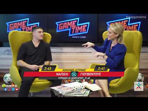 "Video - Γαλανόπουλος στο ΟΠΑΠ Game Time: ""Ο Καρέρα αλλάζει την ΑΕΚ"""