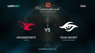 Mouz vs Secret, The International 2017 EU Qualifier