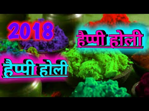 Happy birthday quotes - happy holi shayari hindi  advance  festival  best shayari images  hindi language status