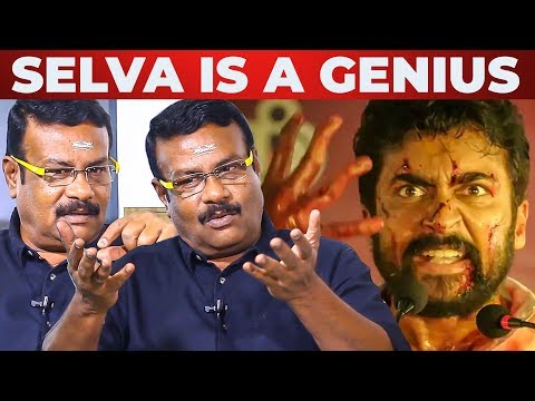 """Selvaraghavan Is a Pure Genius"" - Actor Ilavarasu Opens Up | Suriya | SM"