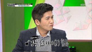 Q. 디스크가 있는 환자는 자전거 금지?! KBS2 TV 비타민 매주 목요일 오후 8시 55분에 방송됩니다.
