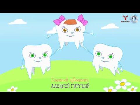 Як чистити зуби Для малюків