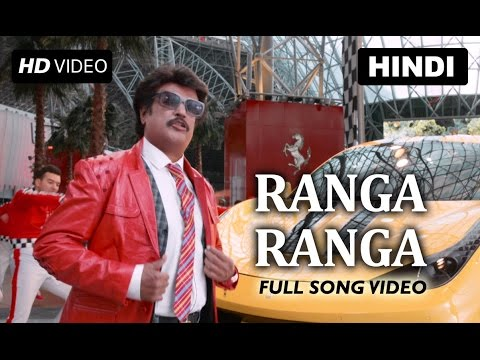 Lingaa Video Song - Ranga Ranga
