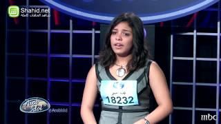 Arab Idol -تجارب الاداء -مريم محمد رمضان