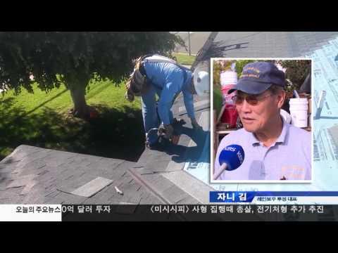 비때문에…  업계 희비 교차  2.8.17 KBS America News