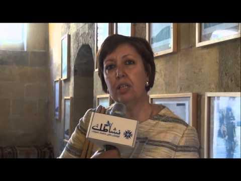كلمة الدكتور إيمان عز الدين مديرة دار الكتب عن معرض طه حسين