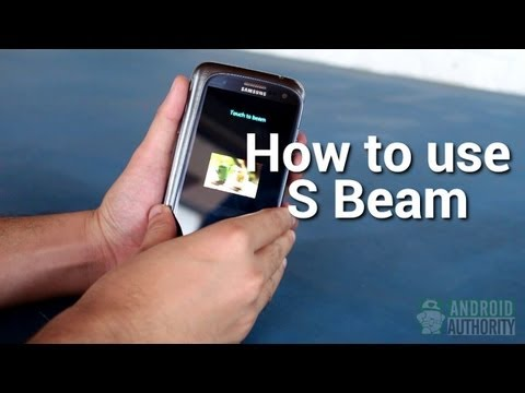 How to use S Beam