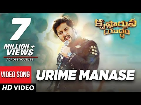 Urime Manase Video Song - Krishnarjuna Yuddham Video Songs | Nani, Anupama, Rukshar | Hiphop Tamizha