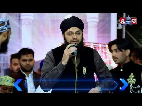 Video Hafiz Tahir Qadri l Mere Nabi(SAW) Lajwab hain l Hart Tuching Mahfil e Naat Full HD 2018 download in MP3, 3GP, MP4, WEBM, AVI, FLV January 2017