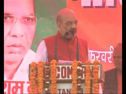 Shri Amit Shah at Public meeting in Sultanpur, Uttar Pradesh - 20.02.2017