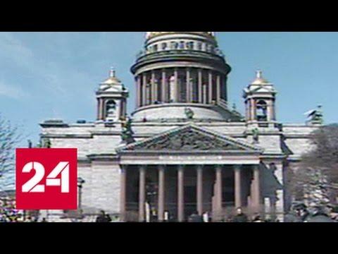 Полтавченко: Исаакиевский собор будет передан РПЦ (видео)