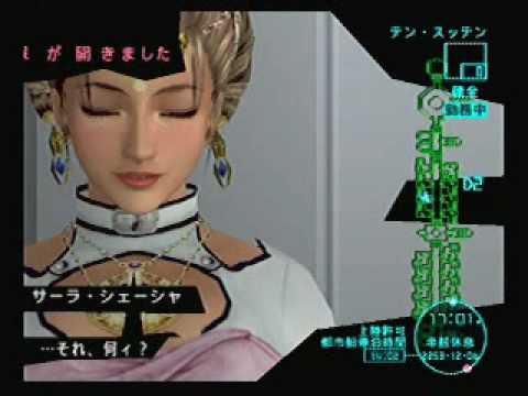 絢爛舞踏祭(323)サーラとアイテム交換 (видео)