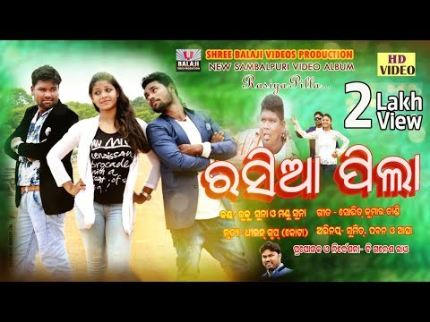 Video Rasiya Pilla (Ruku Suna,Mantu Suna) New Sambalpuri Video Song 2017|| B Ganesh Rao||shribalajivideos download in MP3, 3GP, MP4, WEBM, AVI, FLV January 2017