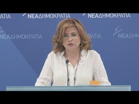 Το μείγμα της πολιτικής που μειώνει μισθούς και συντάξεις έχει τη σφραγίδα του κ. Τσίπρα