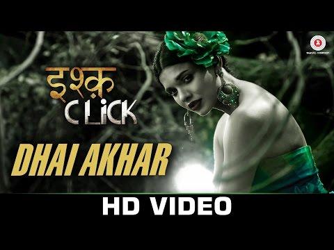 Dhai Akhar Ishq Click Sara Loren Adhyayan Suman