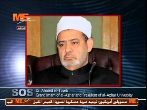 Report About Imama Al Azhar Dr  Ahmed El Tayeb