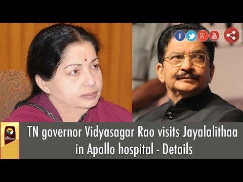 TN-governor-Vidyasagar-Rao-arrives-in-Apollo-hospital-to-visit-Jayalalithaa-Details