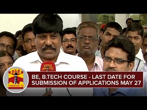 BE-B-TECH-Courses--Last-Date-for-Submission-of-Applications-May-27--Thanthi-TV