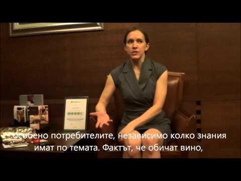 Интервю с Кристи Кентърбъри, MW