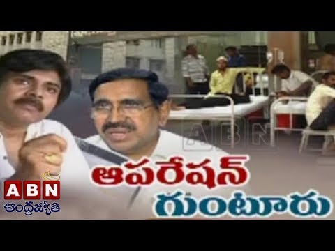 Pawan Kalyan's Ultimatum To TDP Government On Diarrhea Outbreak | Guntur | ABN Telugu