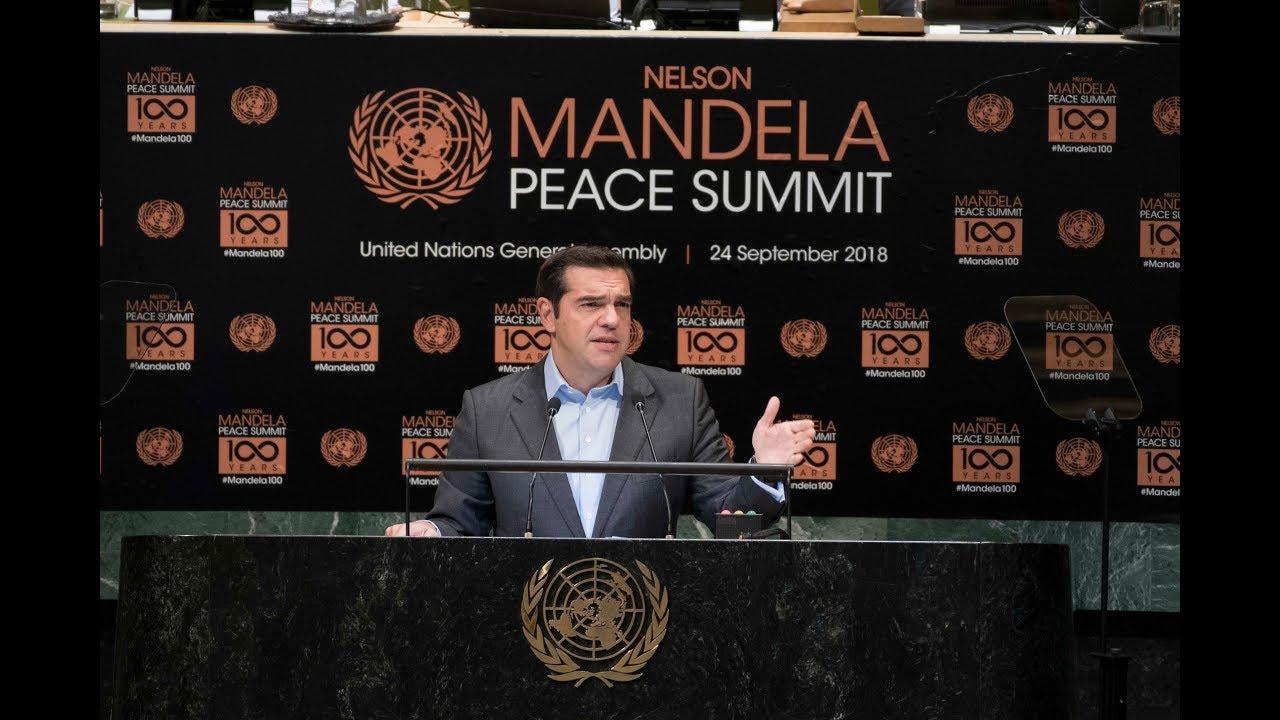 Ομιλία στη Σύνοδο Κορυφής για την Ειρήνη «Νέλσον Μαντέλα»