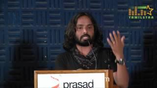 Nee Naan Nizhal Movie Audio Launch Part 1