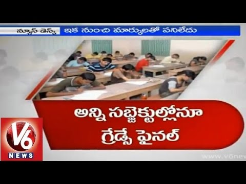 UGC introduces grade system in examination results with next academic year