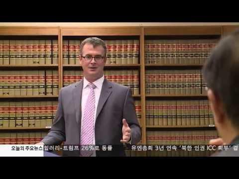 장애인소송 예방 이렇게 10.12.16 KBS America News