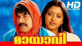 Video New Malayalam Movie | Mayavi [ Full HD ] | Comedy Movie | Ft. Mammootty, Gopika, Salim Kumar MP3, 3GP, MP4, WEBM, AVI, FLV April 2018