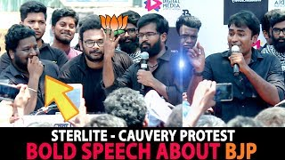 """Video ThaMarai-ThaMayir"""" 