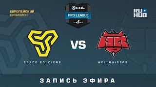 Space Soldiers vs HellRaisers - ESL Pro League S7 EU - de_cobblestone [Enkanis, ceh9]