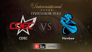 CDEC vs NewBee, game 1