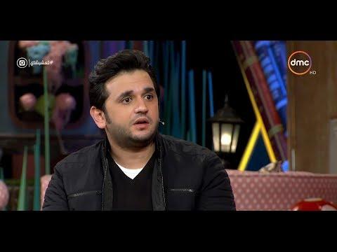 """مصطفى خاطر: هذا الممثل الأكثر إضحاكا لي في """"مسرح مصر"""""""
