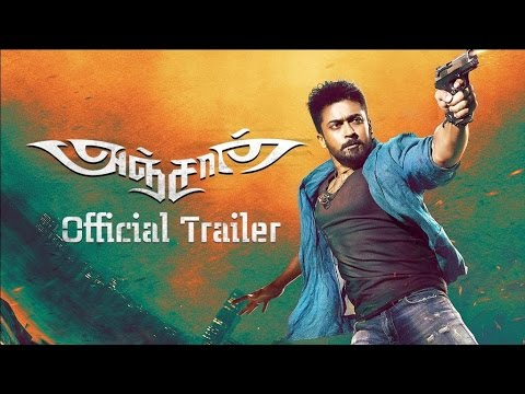 Anjaan Movie Picture