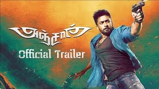 Nonton Anjaan   Official Trailer   Suriya  Samantha   Yuvan Shankar Raja Film Subtitle Indonesia Streaming Movie Download