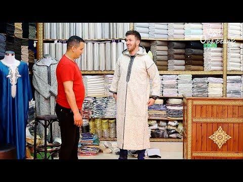 Un week-end à Ouezzane