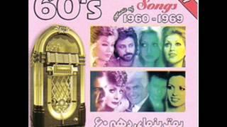 Best of 60's Persian Music (Love songs) - Googoosh&Viguen |عاشقانه های دهه ۶۰